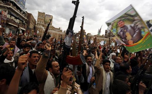 Houthies en armas en Yemen