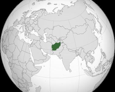 Llamado el corazón de Asia tiene todo para enlazar los mercados porque constituye un centro estratégico de tránsito y transporte, también de poder geopolítico (Foto: Wikipedia)